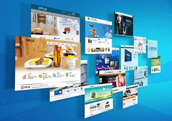 品牌网站建设策划